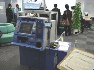 市川市 ITを活用した行政サービスについて(平成19年10月3日〜5日)